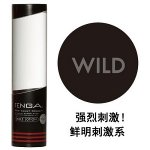 Tenga Hole Lotion – (WILD) Black 170ml