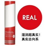 TENGA HOLE LOTION (REAL) 170ML